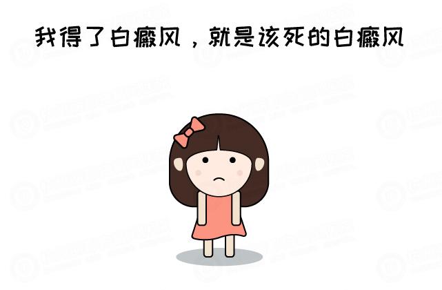 云南专业看白斑的医院介绍儿童会得白斑病的主要原因是什么?