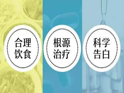 【科普】白癜风是不是会遗传